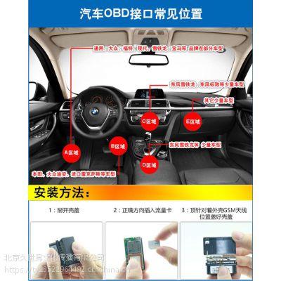 涿州微型定位器放在车子什么位置隐蔽