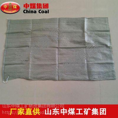 塑料编织袋,优质塑料编织袋批发,ZHONGMEI