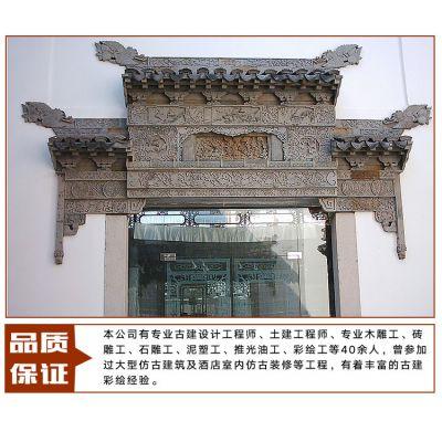 深圳砖雕墙青砖砌块房屋砖雕