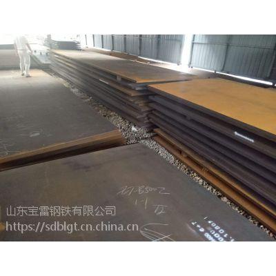 Q235B特厚板200mmQ235钢板