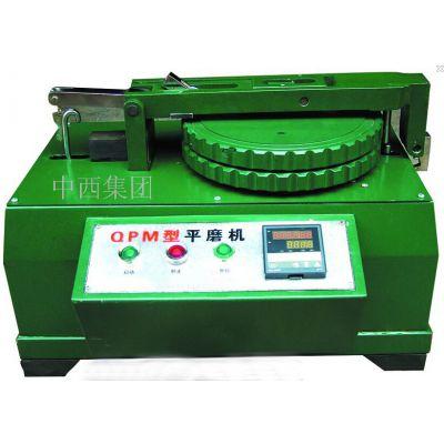 平磨机 型号:TC02/JKCL-QPM 库号:M63510