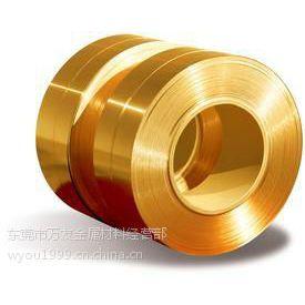 H65黄铜箔(H)全硬黄铜片0.03mm 0.05mm厚度现货规格