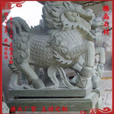 九龙星厂家现货 大理石招财石雕麒麟 加工定做牌坊