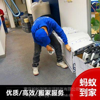 青岛搬家 选择蚂蚁到家 门到门服务 电话0532-83653077