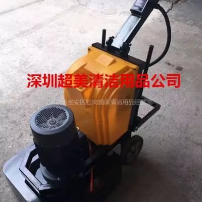 地板石材研磨机 硬化地坪打磨机 12磨头石材翻新机 配备水箱 --超美