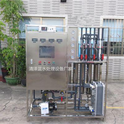 清泽蓝承接 医疗行业专用RO反渗透纯水设备+EDI 品质保证