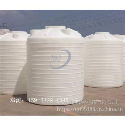 遵义哪里有10吨塑料储罐卖