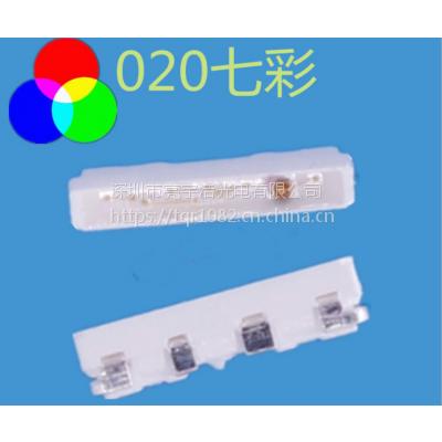 020RGB灯珠 侧发光020RGB全彩led
