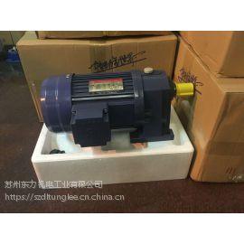 苏州东力锂电池电机PF18-0100-75S3B