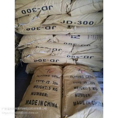 东莞市东莞市超细白炭黑印材专用WL-980JD-300