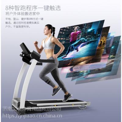 山东省舒华A3家用跑步机新款微信运动互联跑步机SH-T3300