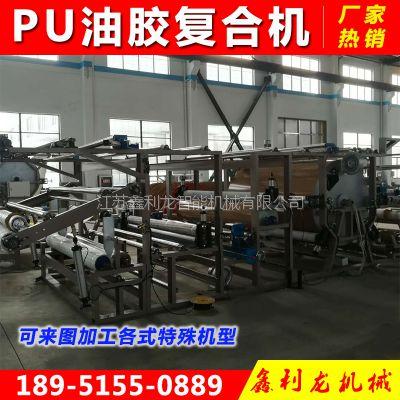胶点转移复合机 PU油胶贴合机 无纺布面料胶点转移复合机