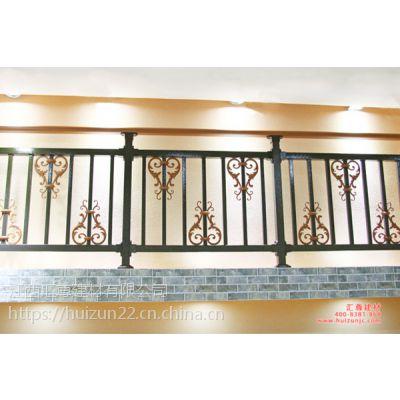 安源区锌钢阳台护栏诚招代理 汇尊锌钢护栏加盟