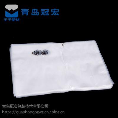 胶南优质PO平口塑料包装袋生产厂家加工价格