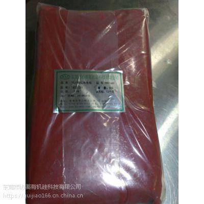 东莞协美硅胶色膏耐高温易分散着色力度强免费硅胶色母调色大量供应色母色浆