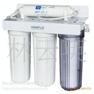 溢泰康富乐家用净水器设备 净化器设备 净水机 4道过滤