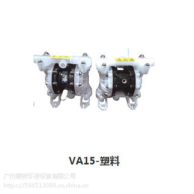 VA15-塑料