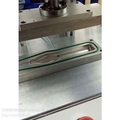 饮水机榨汁机防水泄露仪