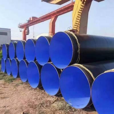DN300焊接钢管Q235B材质卷焊螺纹钢管D478/377规格焊管库存