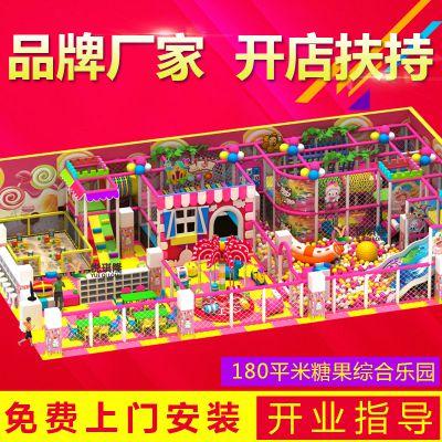 唐山 童乐源 生产 淘气堡 各种风格 儿童娱乐设施 欢迎合作