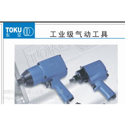 日本TOKU东空气动工具,霹雳马ACTION套筒,AIRCORPS气动工具油压脉冲