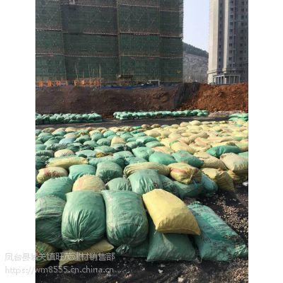 山东德州陶粒厂 人造石5-30mm 批发价优惠旺茂陶粒