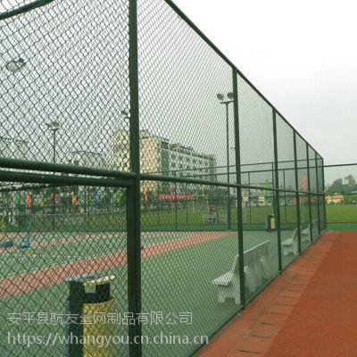 球场围网_学校专用球场安全隔离围网_运动场围栏