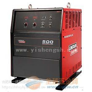 安徽地区供应林肯 POWERPLUS? II 500气保焊机