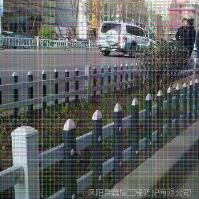 江苏南京江宁pvc塑钢护栏厂家 塑料篱笆围栏 草坪护栏定做