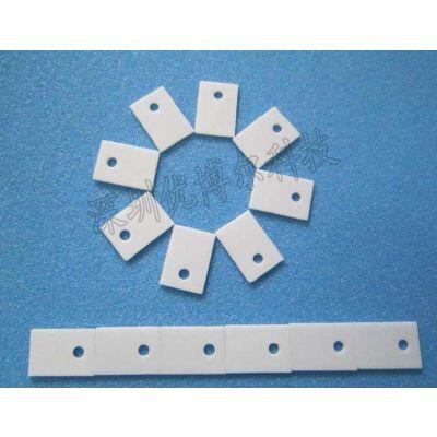 深圳优博尔供应 导热绝缘材料 氧化铝陶瓷垫片