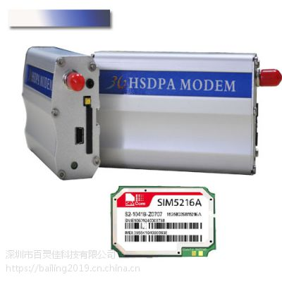 华为深圳厂家直销单口猫RS323串口接口GSM调制调解器内置SIM5216 模块 MODEM