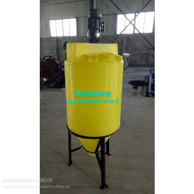 300L尖底储罐一次排完加药箱 港诚 500升1500公斤锥底搅拌加药桶