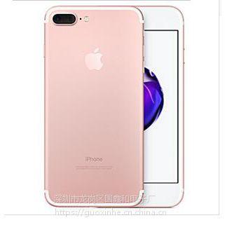 2018厂家直销苹果7 plus手机| 苹果7 plus手机型号| 苹果7 plus手机多少钱