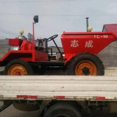 厂家直销FC-10型工程翻斗车建筑工地自卸四轮车志成小型一吨翻
