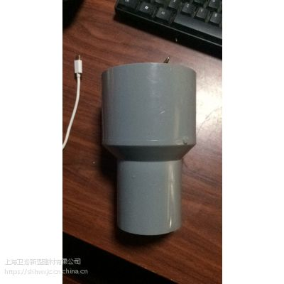 供应PVC台塑南亚PVC给水60*34大小头 异径接头批发