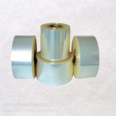 供应bopp热封膜 三维热封膜 礼盒热收缩膜 双面热封薄膜