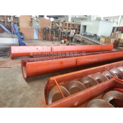 批量生产污泥浮渣物料输送机 无轴螺旋输送机 设备质优价廉