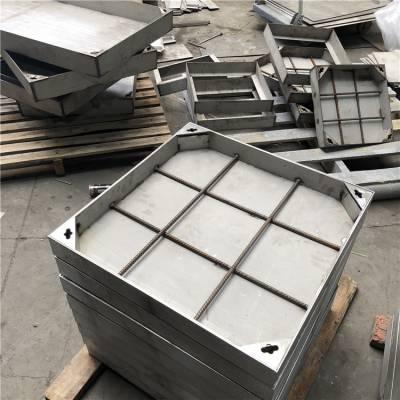 泰州市耀荣 方形不锈钢井盖,品质保障欢迎选购