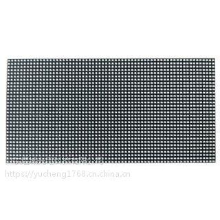 LED大屏幕屏体防护的技巧