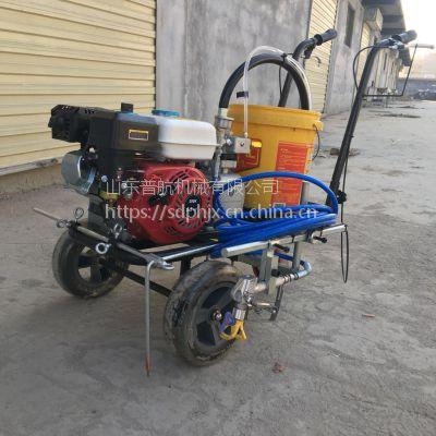 普航 手推式冷喷划线机 多功能警示线苗线车 标线机厂家