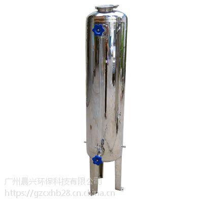 可定制型水箱储罐 化工实验室 科研室专业无菌纯水箱 防酸防碱防生锈晨兴制造