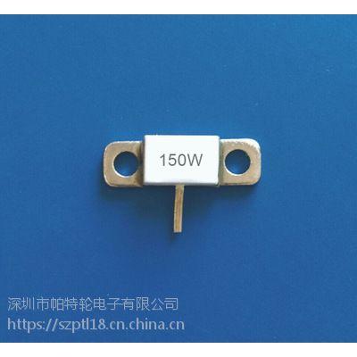 贴片电阻150W 功率电阻片150W, 负载片150W