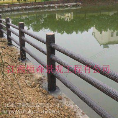 江西仿木栏杆厂家 恒森水泥仿树皮护栏 仿竹栏杆怎么做 仿生态木如何制作 混凝土仿木产品园林景观图