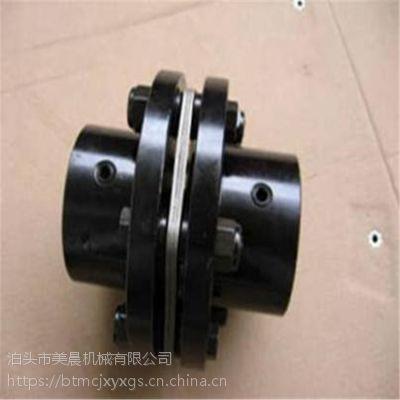 DJM膜片联轴器 弹性膜片联轴器 不锈钢膜片联轴器