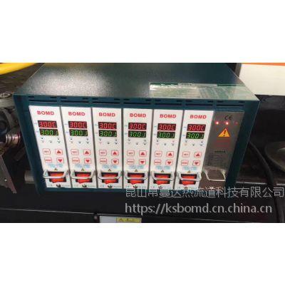 广东东莞浙江热流道温控箱价格,帛蔓达1-72热流道温控箱
