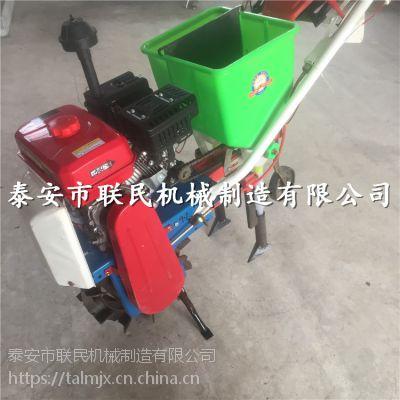泰安联民供应小型汽油玉米播种机 耘耕 除草 追肥机