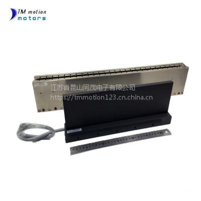 供应永磁同步电动机 同茂速度平稳运行直线电机