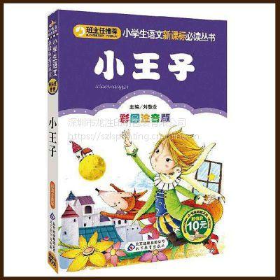 深圳杂志印刷 单位内刊 企业宣传DM杂志 铜板纸产品特刊期刊设计印刷