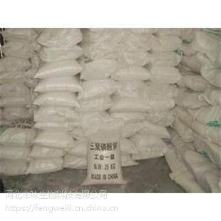 食品级碳酸氢钾生产厂家