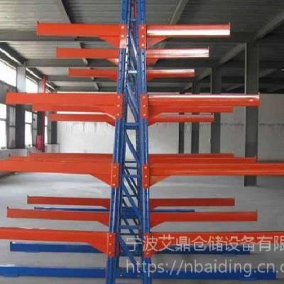 宁波艾鼎厂家供应XBHJ-001工业大型单双悬臂式货架 高位仓储悬臂置物架